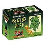 桑の葉青汁25P
