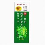 桑の葉青汁20P