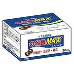 のど飴MAX30粒