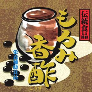 ▶ もろみ香酢のイメージ