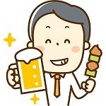ビールに焼き鳥のサラリーマン