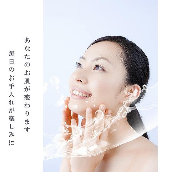あなたの肌が変わります 毎日のお手入れが楽しみに