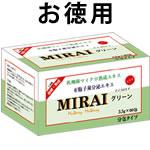 お徳用 ミライグリーン60P