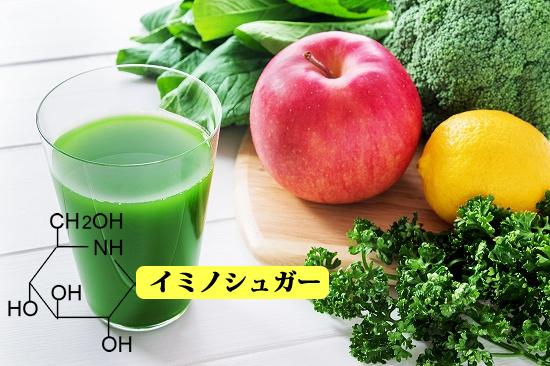 糖質ダイエットを応援する成分イミノシュガー